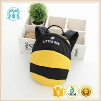 Buy cheap baby 1-5 years old animal shapes of day backpacks bag for nursey school bees shape from wholesalers