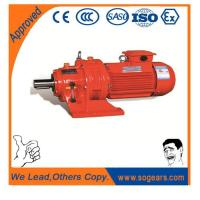 Buy cheap Foot Mounted Cyclo Gear from wholesalers