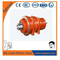 Buy cheap Planetary Speed Reducer from wholesalers