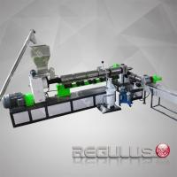 Buy cheap Plastic Regrind Recycling Machine from wholesalers