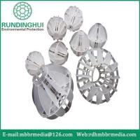 Buy cheap Polyhedral Hollow Ball Plastic Multi-faceted Hollow Sphere from wholesalers