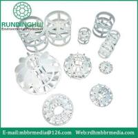 Buy cheap Pall Ring Plastic Pall Ring Packing from wholesalers