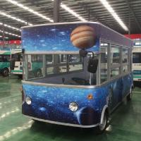 Buy cheap Towable Street Mobile Kitchen Food Trailer Vending Truck from wholesalers