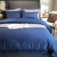 Buy cheap Luxury 100s Cotton Jacquard Bedding Sets from wholesalers