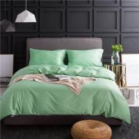 Buy cheap Plain Bedding Sets King Size from wholesalers