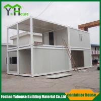 Buy cheap Economic easy assembled prefab flat pack container homes kits for sale from wholesalers