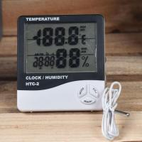 Buy cheap HTC-2 Thermo Hygrometer from wholesalers