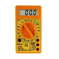 Buy cheap Digital Ammeter from wholesalers