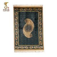 Buy cheap Hand Woven Silk Persian Rug from wholesalers