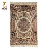 Buy cheap Turkish Silk Rugs from wholesalers
