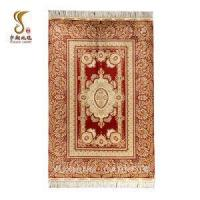 Buy cheap Red Iranian Silk Carpets from wholesalers
