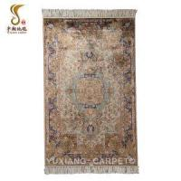 Buy cheap Antique Persian Rugs from wholesalers