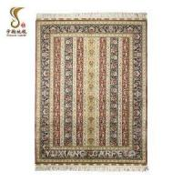 Buy cheap Antique Persian Carpet from wholesalers