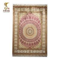 Buy cheap Oriental Carpet from wholesalers