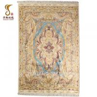 Buy cheap Bedroom Rugs from wholesalers