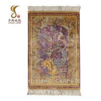 Buy cheap Hand Knotted Silk Rug from wholesalers