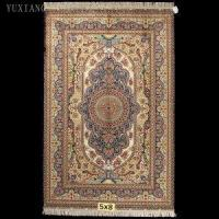 Buy cheap Iranian Silk Carpets from wholesalers