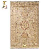 Buy cheap Silk Rugs and Carpets from wholesalers