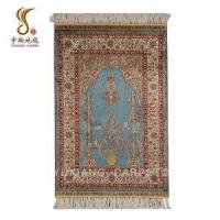 Buy cheap Silk Rug 2x3 from wholesalers