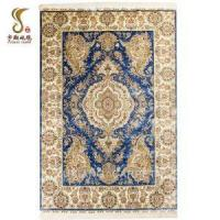 Buy cheap Silk Iranian Rug from wholesalers