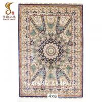 Buy cheap Hand Woven Silk Rug from wholesalers
