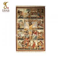 Buy cheap Christ Prayer Silk Rug from wholesalers