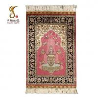 Buy cheap Silk Prayer Rug from wholesalers