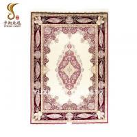 Buy cheap Large Silk Carpet from wholesalers