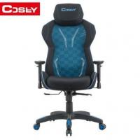 Buy cheap Cool Mesh Fabric Office Chair from wholesalers