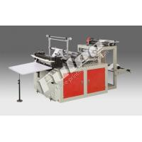 Buy cheap Heat Sealing Cold Cutting Bag Making Machine from wholesalers