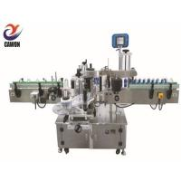 Buy cheap Double Side Sticker Labeling Machine from wholesalers