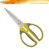 Buy cheap Household Scissor Yellow Plastic Handle Household Scissor from wholesalers