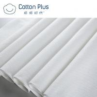 Buy cheap Dry Wipes Disposable Bathing Towel from wholesalers
