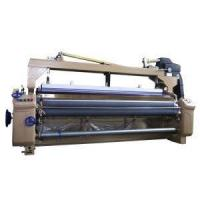 Buy cheap Water Jet Power Loom from wholesalers
