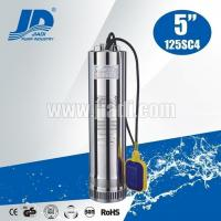 Buy cheap Built-in Submersible Pump with Float Switch from wholesalers