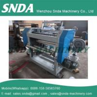 Buy cheap Printed Paper Slitter from wholesalers