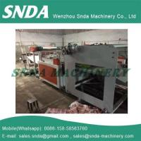 Buy cheap Roll Paper Sheeter from wholesalers