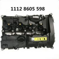 Buy cheap Cylinder Head 11128605598 For BMW X1 Cylinder Head from wholesalers