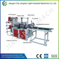 Buy cheap Plastic Bag Manufacturing Machine from wholesalers