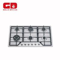 Buy cheap Gas Hob Built In 6 Burner Stainless Steel Gas Cooker Stove from wholesalers
