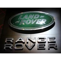 Buy cheap Land Rover Automotive Dealership Signage from wholesalers