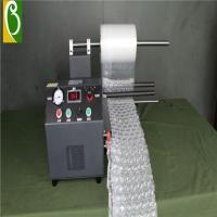 Buy cheap Cost-effictive Air Bubble Sheet Inflator product