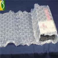 Buy cheap Plastic Sealed Air Bubble Wrapping Sheet from wholesalers