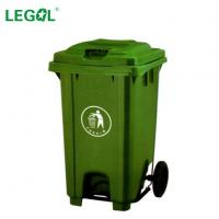 Buy cheap 80 Litre Recycle Pedal Bin from wholesalers