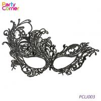 Buy cheap Black Lace Masquerade Eye Mask from wholesalers