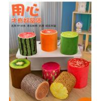 Buy cheap Stuffed Stool Factory from wholesalers