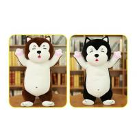 Buy cheap Stuffed Huskie Toy Maker from wholesalers