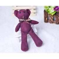 Buy cheap Plush Bear Keychain Factory from wholesalers