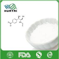 Buy cheap Tranexamic Acid Function from wholesalers