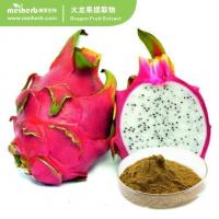 Buy cheap Dragon Fruit Powder from wholesalers